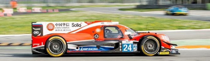 CEFC Manor TRS Racing: the people behind the name